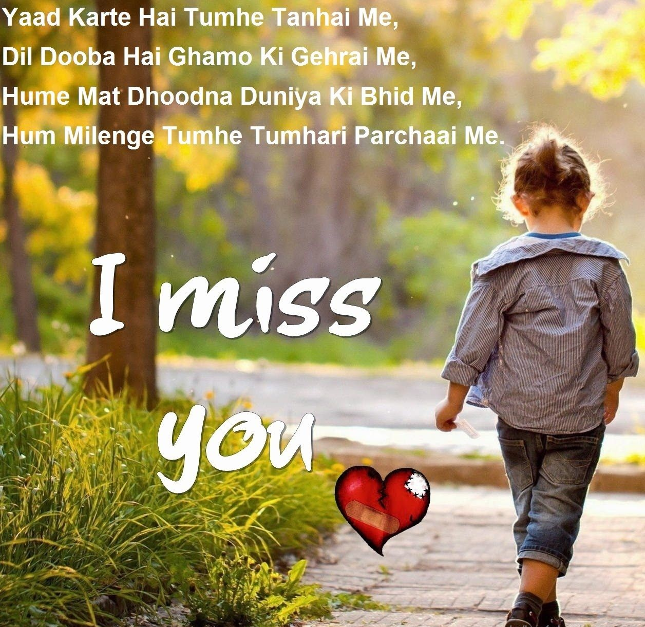 Miss You Shayari - Lovely SMS